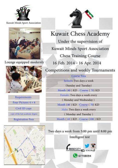 Kuwait Chess Academy
