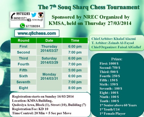 Sooq Sharq Tournament