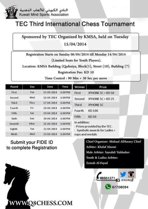 TEC Third International Tournament